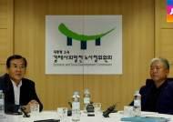 """노사정위 오후 재개…정부 """"타협 안되면 독자 추진 """""""