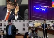 드론에 성형기구까지…'소품 경연장' 된 국정감사장