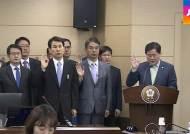 야당, 최경환 정조준…'초이노믹스·선거법 위반' 공방