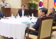 한노총, 노사정 대타협 승인 논의…마지막 고비 넘나