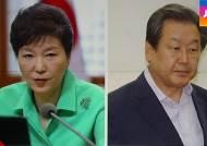 [여당] 박 대통령 ↑ 김무성 ↓…'총선 전쟁' 시작됐다