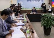 [국회] 선거구 인구기준일 '8월 말'…의원들 희비 교차