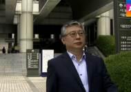 [뉴스브리핑] 검찰, 박관천 징역 10년-조응천 2년 구형