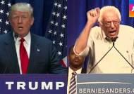 막말 논란에도 '트럼프 돌풍'…미국 대선 이모저모