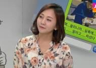 """[인터뷰] 변지민 """"웹툰 작가 꿈꾼다면 만화 외 책도 읽어야"""""""