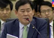 국감 2주차…최경환 수난, 'C학점' 발언·취업청탁 맹공