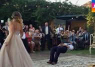 신랑 몸이 공중에 '둥둥'…마술사의 아주 특별한 결혼식