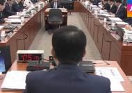여야, 김대환 위원장 '사례비·업무추진비' 놓고 공방