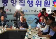 한노총, 노사정 대타협안 승인…민노총 총파업 예고