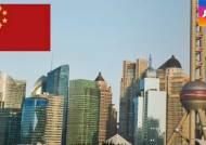 중국, 국유기업 개혁 칼 빼들었다…'위기 극복' 총력