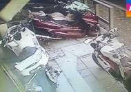 [국내 이모저모] 가족·직장동료 동원한 오토바이 보험사기…8억 챙겨