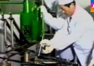 """북한 """"영변 핵시설 정상가동""""…핵 실험 가능성 시사"""