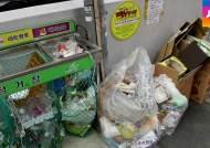 '재활용 정거장' 있으나마나…동네 곳곳 쓰레기 전쟁