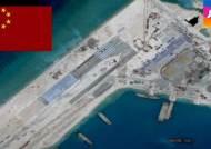 중국, 남중국해에 또 '활주로'…미-중 힘겨루기 재연?