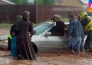 [뉴스브리핑] 미국 서부 지역에 폭우·산불…17명 사망