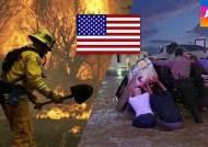 미국 서부 물난리에 13명 사망·실종…대형산불 계속