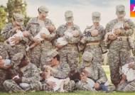 """""""나라 지키고 아이도 지켜요"""" 미국 여군들의 모유 수유"""