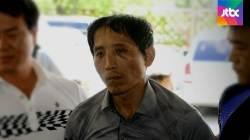 안락사용 약 찾다 잡힌 김일곤…추가 범행 노렸나?