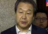 [여당] 서청원도 '김무성 때리기'…거취 문제까지 거론