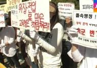 [밀착카메라] '중학교 배정 싸움'에 조각난 동네 민심
