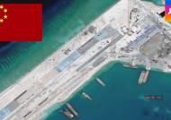 중국, 남중국해에 또 활주로 건설…방미 앞두고 왜?