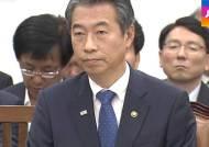 정종섭 국감 출석…여야, '건배사' 놓고 또 막말·고성