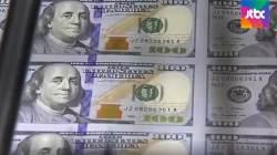 미국 연준, 기준금리 동결…세계 금융시장 불안 작용