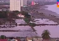칠레 강진 … 쓰나미로 한때 100만 명 대피