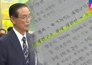 향군회장 자격 없지만 못 자른다?…조남풍 거취 논란