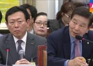 """""""축구 한일전, 한국 응원하나?""""…국감장 '황당' 질문들"""