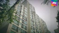 [국내 이모저모] 초등생들, 아파트 10층서 호기심에 돌을…행인 중상