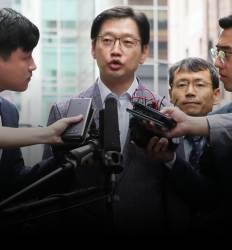 """김경수, 피의자신분 특검 출석 """"매크로 시연회 참석한 적 없다"""""""
