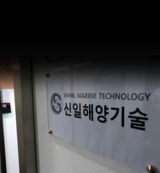 """""""보물선 암호화폐 투자금 600억 회장 '아는 여자' 생활비도 썼다"""""""
