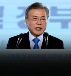 """文 대통령 """"평화가 경제다 동아시아철도공동체 제안"""""""
