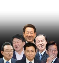 김영록·원희룡 잘했고 이재명·박남춘 못했다