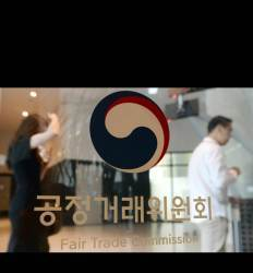 """""""연봉 3억, 정년 60세, 후임도 채용"""" 낙하산 보내면서 지침도 준 공정위"""