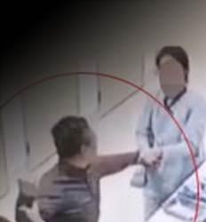 응급실 의사 때리고 간호사에 주먹 든 남자 현직 경찰 간부였다