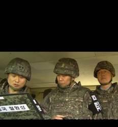 軍의 수상한 임종석 특혜  'DMZ 영상'에 생략된 보안