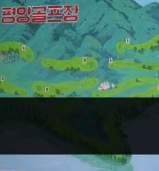 어학연수 320만원 골프관광 146만원 돈 궁한 北 몸부림