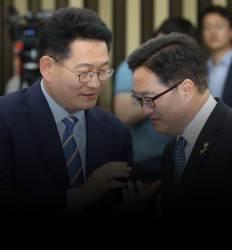 """""""신한울 재개""""""""시대 못 읽어"""" 송영길·우원식 탈원전 충돌"""