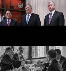 어색하게 사진 찍은 세 남자 2차 북미담판, 낯선 장면 셋
