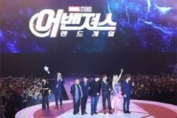 한국인 1억명이 본 마블왕국세 번째 1000만 터질까
