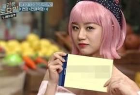 """혜리 공식 사과 """"신중하지 못했다···방송 재미 위해 했던 말"""""""