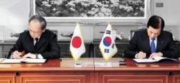 경제보복에도 지소미아 가동 日 정보 요구했고, 韓 응했다