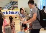 한국 'NO재팬' 다급한 日···미스 오키나와, 공항 나왔다