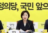 """조국 '데스노트' 뺀 정의당···""""2030에 면목 있나"""" 내분"""