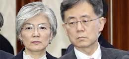 'F워드' 지라시까지 돌자 김현종, 영어싸움 급휴전