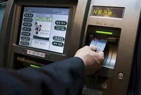 ATM과 에이즈 발병률이 관광경쟁력 세계 16강 이끌었다