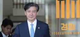 檢, 조국 피의자 소환 장관 사퇴 한달만에 첫 조사