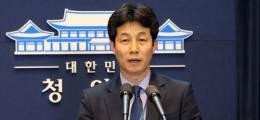 검찰, 윤건영도 비공개 소환조사 유재수 '텔레그램' 멤버 다 불렀다